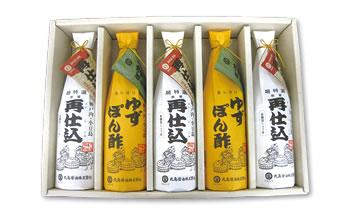 醤油・ぽん酢セット