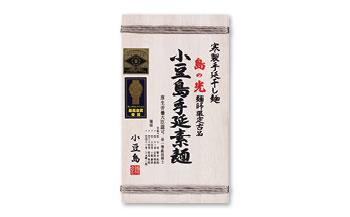 MSH-30小豆島手延素麺「島の光」古品