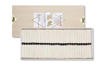 北海道産小麦使用 小豆島手延べそうめん  60束