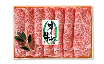 【数量限定】小豆島オリーブ牛ロースすき焼き