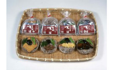 4種の具材が楽しめる冷凍調理そば8食セット