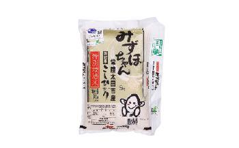 令和元年産 特別栽培米みずほちゃん