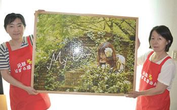 オーダーメイドジグソーパズル2000ピースパズル+木製フレームセット
