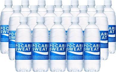 ポカリスエットペットボトル500ml