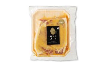 越ノ光ポーク ロース味噌漬けセット 6袋