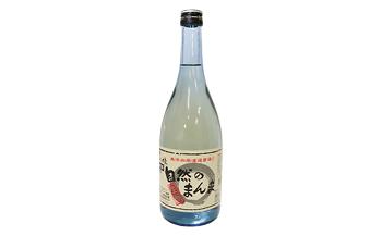 純米生原酒自然のまんま