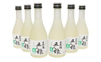 純米生酒五人娘6本セット