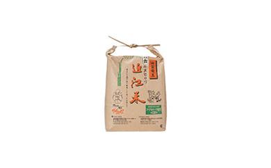 2018年収穫竜の舞きぬひかり(白米)5kg