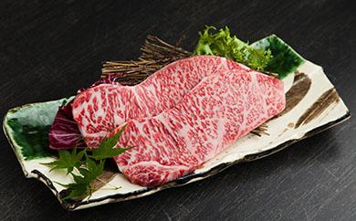 近江牛岡喜 1ポンドサーロインステーキ