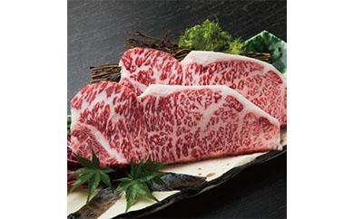 近江牛岡喜 サーロインステーキ(200g×2枚)