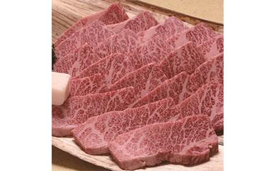 近江牛岡喜極上焼肉用 特選赤身と特選カルビ500g×2P