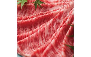 近江牛すきしゃぶ用赤身・霜降り食べ比べセット