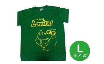 いとしまPR隊 オリジナルTシャツ 緑色・Lサイズ