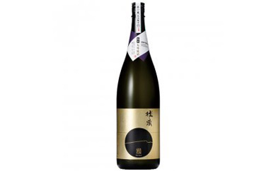 糸島が育んだ酒米・山田錦100%使用!JA糸島絶賛の「杜の蔵・純米大吟醸」