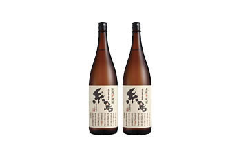 芋焼酎 糸島1.8L 2本セット