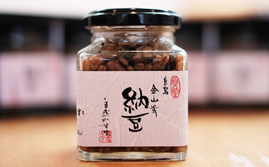 金山寺納豆(麦麹・米麹)4個セット