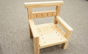 小国杉 子ども椅子【小】
