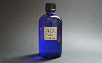 【屋久杉精油(5ml)&屋久杉芳香蒸留水(100ml)のセット】 月間10セット限定