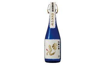 常きげん 純米大吟醸 アンティークボトル