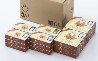 長崎カステラぷりん(2個入×12箱、4個入×6箱)