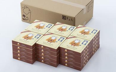 長崎カステラぷりん(4個入×30箱)