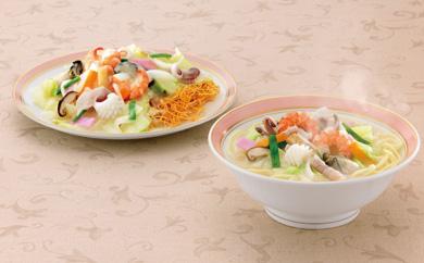 長崎ちゃんぽん皿うどん(揚麺)詰合せB