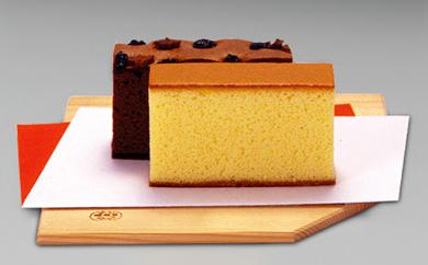 カステラ・オランダケーキ詰め合わせ3本入