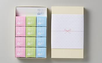 和華蘭お菓子セット(3箱1セット×4)