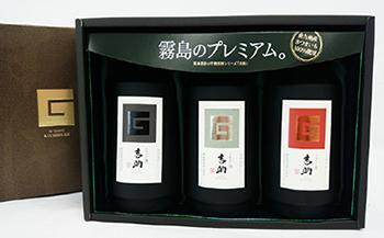霧島酒造吉助セット