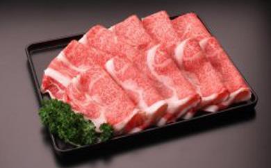 都城産宮崎牛リブローススライス