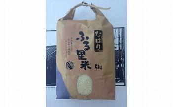 なはりのお米(5kg)