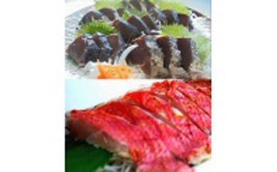 【担当一押し!】漁師直送 タタキ食べ比べセット2節