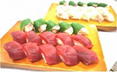 【極旨!】漁師直送 漁師おまかせ寿司セット