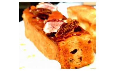 【お試しにどうぞ】スイーツ専門店 甘音(あまね)のドライフルーツのパウンドケーキ1本♪