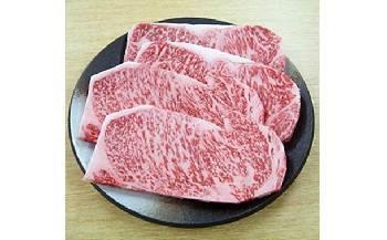 前沢牛サーロインステーキ用