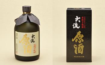 【大洗町ブランド認証品】本格芋焼酎「大洗・原酒PREMIUM」セット