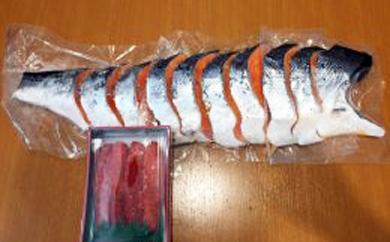 熟成銀鮭半身と熟成明太子のおいしさくらべセット