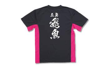 五島 飛魚Tシャツ(M)