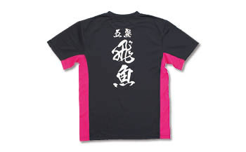 五島 飛魚Tシャツ(2L)
