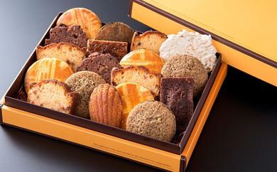 KK01-C ◆交流都市:春日井市提供◆ホテルプラザ勝川焼菓子アソート