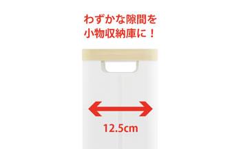 スマートワゴンFIT 4段