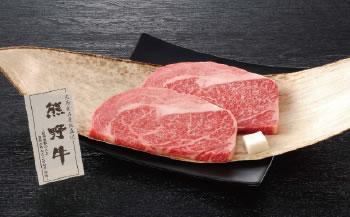 熊野牛 ロースステーキ【160g×4】