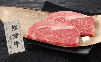 熊野牛 ロースステーキ【240g×4】