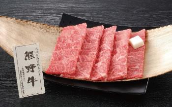 熊野牛 【焼肉用】ロース640g
