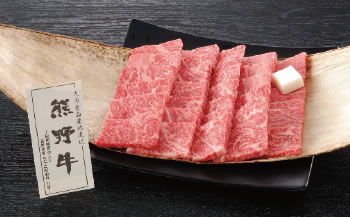 熊野牛 【焼肉用】ロース960g