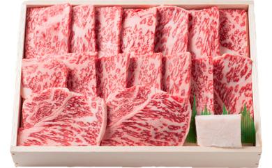 神戸菊水・黒毛和牛ロース焼肉用【1㎏】