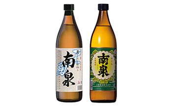 「南泉」「黒こうじ仕込み南泉」900ml2本飲み比べセット