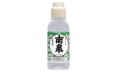 「南泉15%360mlペットボトル」40本セット