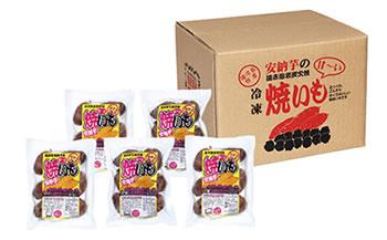 安納芋焼き芋冷凍セット500g×5袋