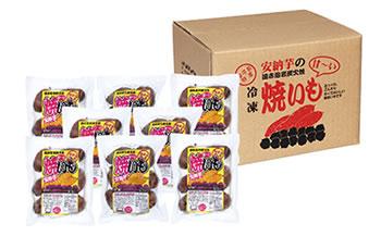 安納芋焼き芋冷凍セット500g×8袋